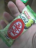 Kitkat_zunda