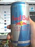 Red_bull_sugar_free