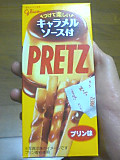 Pretz_prin_caramel_sauce