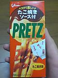 Pretz_takoyakiazi