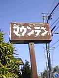 6_mountain_kanban