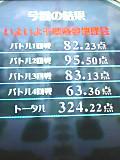 Tirikai_62_result