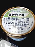 53_misokatudon_ice