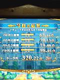 Qma9tirikai_17_result