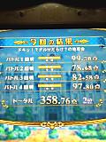 Qma9tirikai_19_result