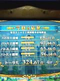 Qma9tirikai_48_result