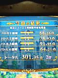 Qma9tirikai_55_result