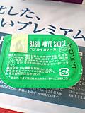 Basil_mayo_sauce
