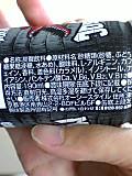 Yokogaki