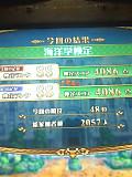 Kaiyougaku_4000