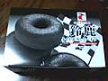 Suzuka_tirekei_musi_doughnut