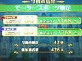 Target_score
