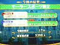 Best_result_17