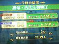 Dino_last_best_score