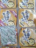 Tamago_tappuri_cake