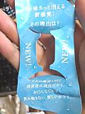 Teishintouatu_sekkei