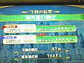 Kaigairyokou_best_score