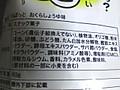 9okura_powder