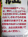 13_urutimai