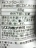 14_riska