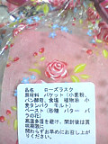 Rose_paste