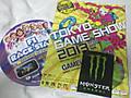 Tokyo_game_show_2013