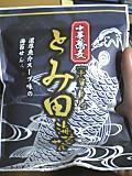 Tomita_nori_sen