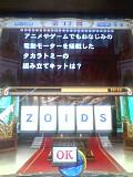 Zoids_on