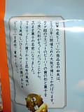 Osaka_baanpau