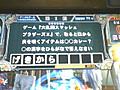 Smabrox_gekikara