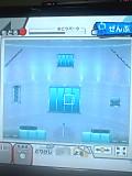 18meta_tunnel