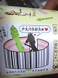 Asparagus_love