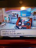 Birth_y4