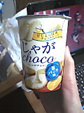 Jaga_choco_salt_vanilla