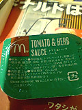 Tomato_herb