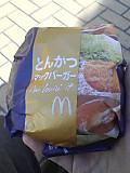 Tonkatsu_mac_burger