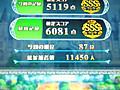 Wg_last_result