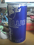 Red_bull_the_blue_edition