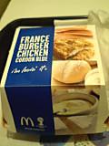 France_burger_chicken_cordon_blue