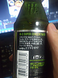 Monster_energy_m3_150ml