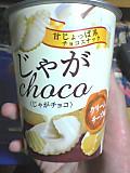 Jagachoco_creamcheese