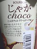 Whitechoco_base