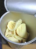 Yellow_madara
