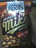 Roots_mike_popcorn_coffee