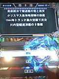 14nakachan_smile