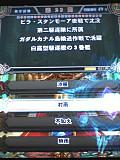 20raisyunomurasame