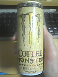 16coffee_monster