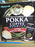 Pokka_coffee_potetochips
