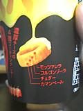 Quattro_cheese