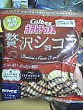 Zeitaku_chocolat